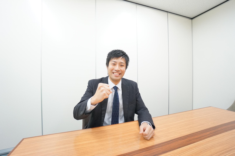 若目田 晃一